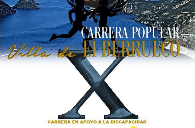 cartel-carrerapopularelberrueco-xaniversario-2019